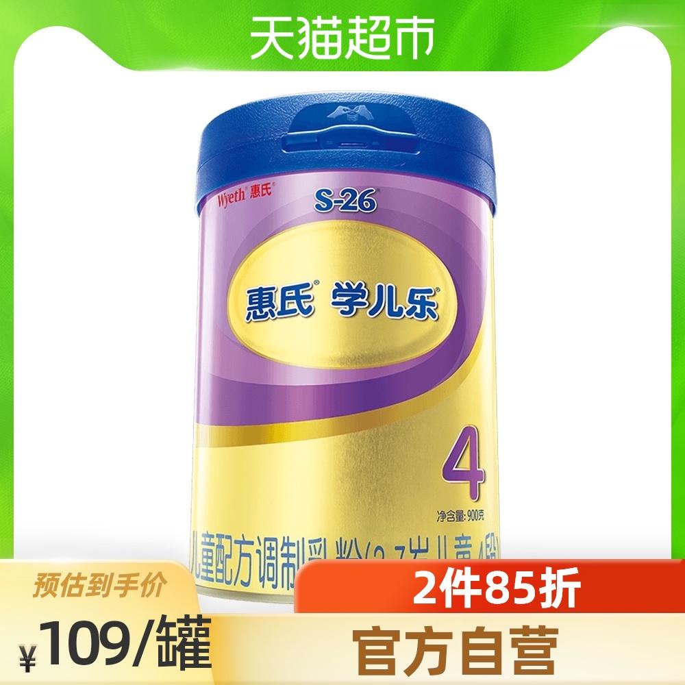 【官方】惠氏S-26金装4段学儿乐儿童配方调制奶粉900g×1罐