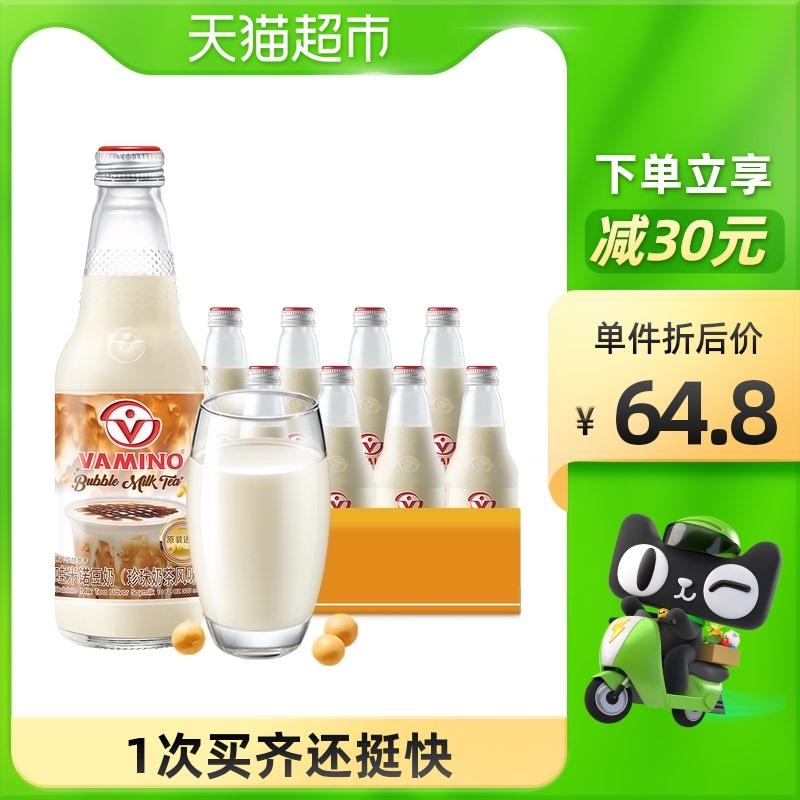 【进口】泰国哇米诺植物蛋白泰式奶茶