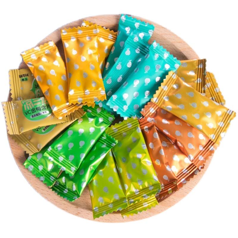 糖果袋装维c金梅含片海盐陈皮薄荷糖润喉糖润嗓清新口气 网红零食