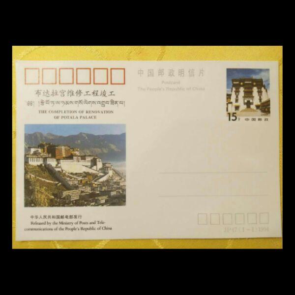 Почтовые открытки Артикул 548242083321