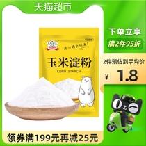 吉得利食用玉米淀粉180g1袋烘焙原料嫩肉烹饪勾芡凑单家用生粉