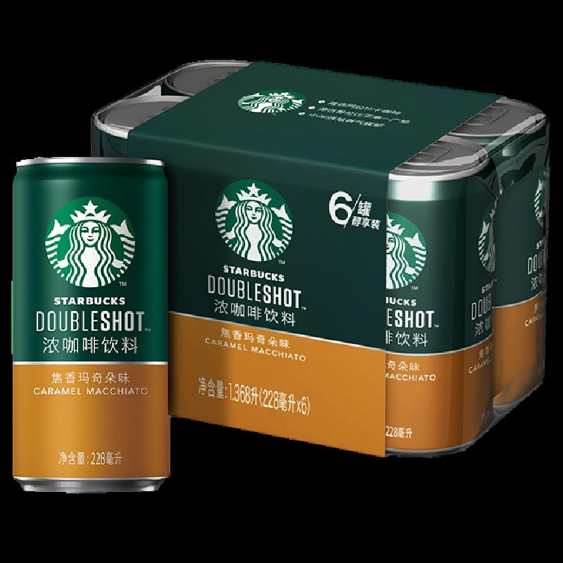 Коллекции на тему Starbucks Артикул 596673771046