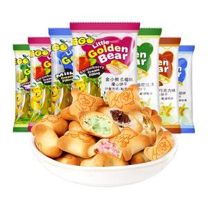 马来西亚进口EGO金小熊夹心小饼干零食约10g*20袋网红下午茶圣诞