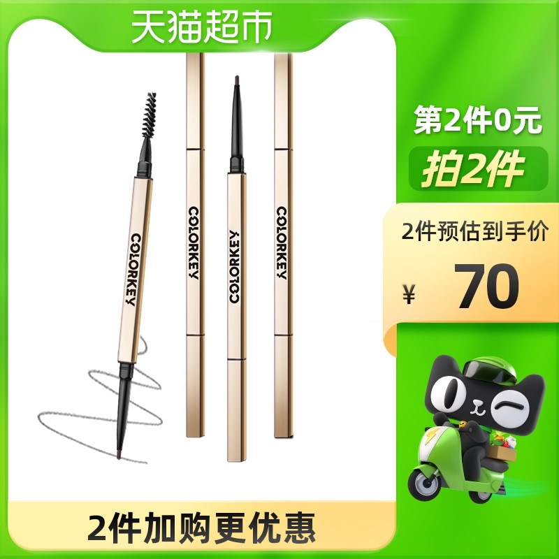colorkey Ke Laqi small gold chopsticks eyebrow pencil Meng Meiqi the same paragraph long-lasting waterproof and sweat-proof beginner extremely thin eyebrow pencil