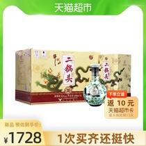 牛栏山二锅头53度珍品30(青龙)500ml*6瓶清香型整箱装 高度白酒