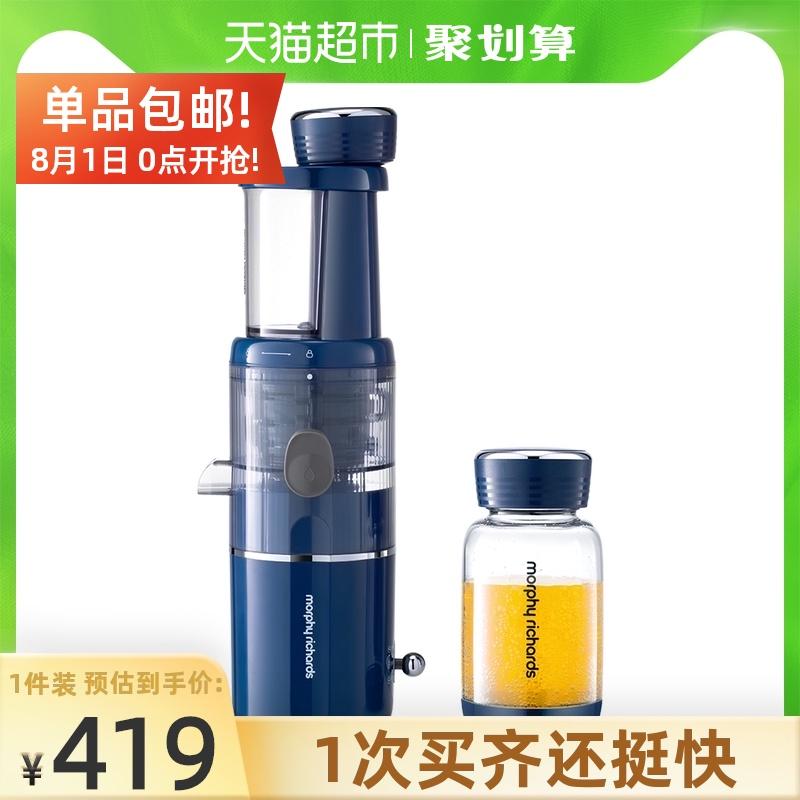 摩飞原汁机榨汁机汁渣分离MR9900小型迷你便携式家用多功能果汁机