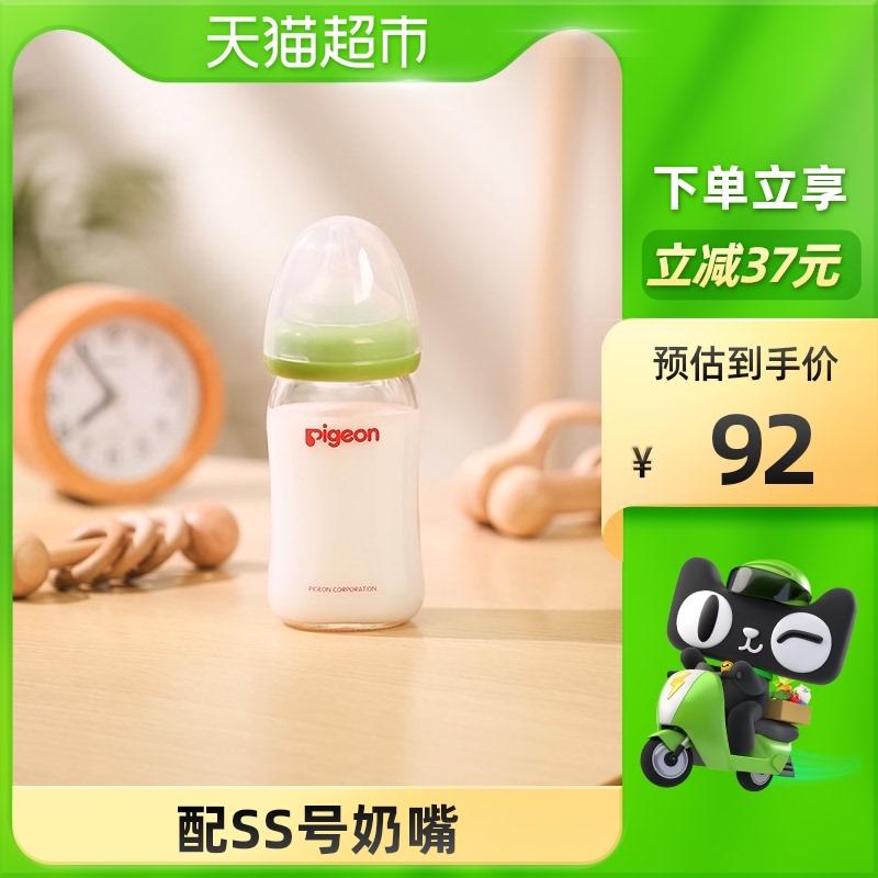 Детские бутылочки / Аксессуары для бутылочек Артикул 21151620328