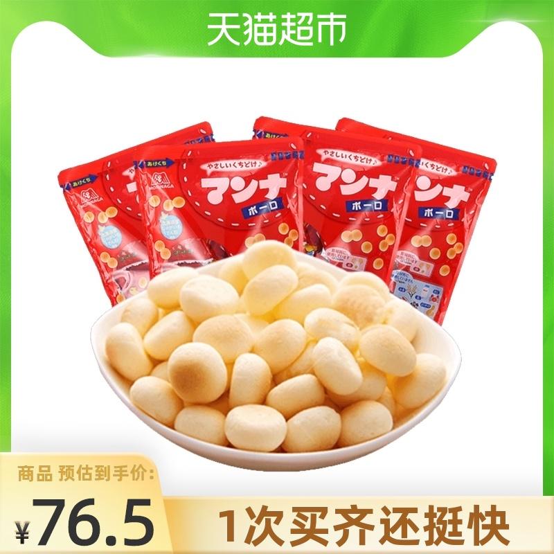【进口】森永日本进口蒙奈小馒头儿童饼干42Gx4袋加钙婴儿奶豆