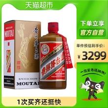 500ml贵州茅台酒精品53vol