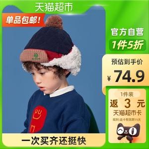 kocotree kk树 加绒保暖护耳雷锋帽 22元(需用券,返3元猫卡后)