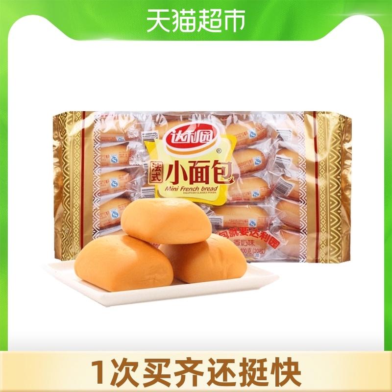 达利园糕点法式小面包(香奶味)40...