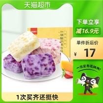 良品铺子酸奶果粒块54g草莓干水果干办公室休闲网红小包装零食品