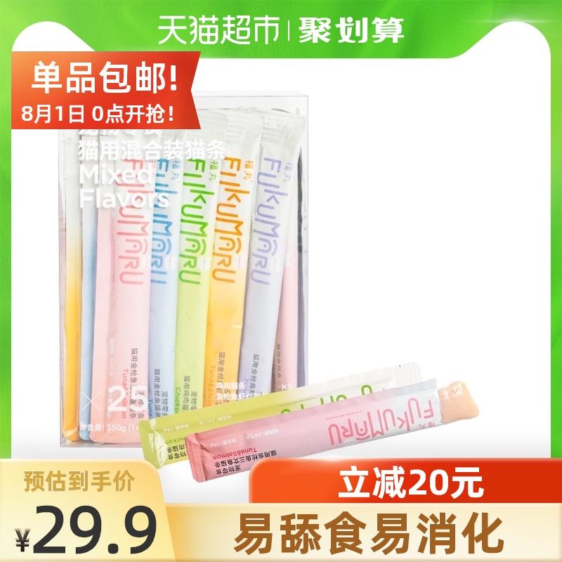 福丸彩虹猫条25条混合口味猫咪零食宠物流质营养罐头成幼猫流质
