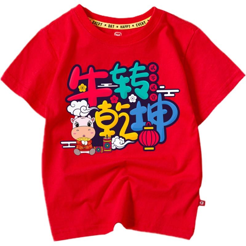 女童t恤短袖夏装潮圆领纯棉中大男儿童卡通半袖亲子装班服幼儿园
