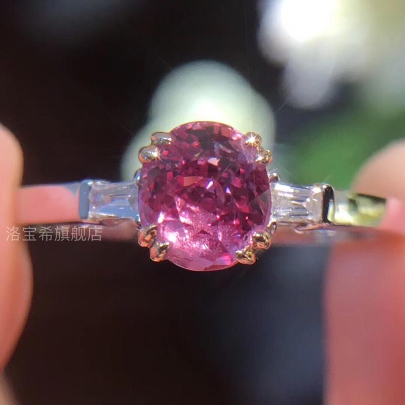 彩宝K908051,18K白金帕帕拉恰蓝宝石戒指(无烧),主石1.03ct手号13