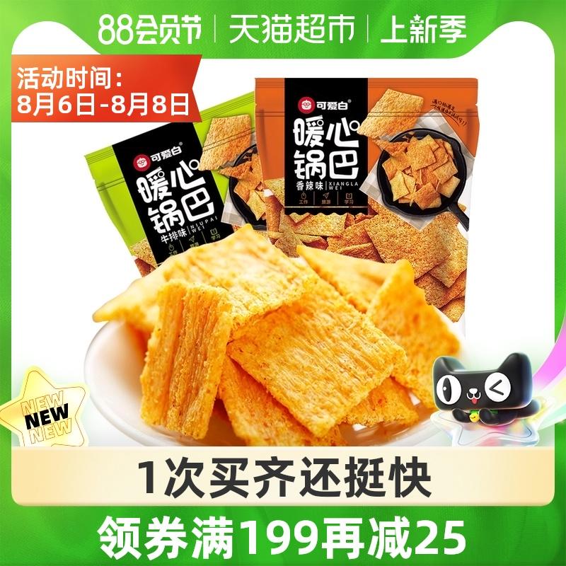 鑫惠圆香脆小米锅巴50gx1袋牛排味/香辣味网红小吃脆薯片花椒零食