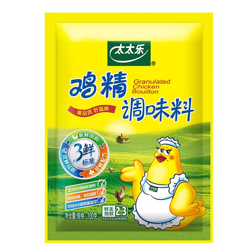 太太乐三鲜鸡精100g*3炒菜汤料火锅替代鸡精味精家用厨房调料