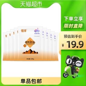 【包邮】浙雪涛精制280g*9包食盐岩盐
