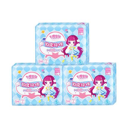 【邢菲同款】七度空间夜用少女系列纯棉超薄275mm 15片正品卫生巾