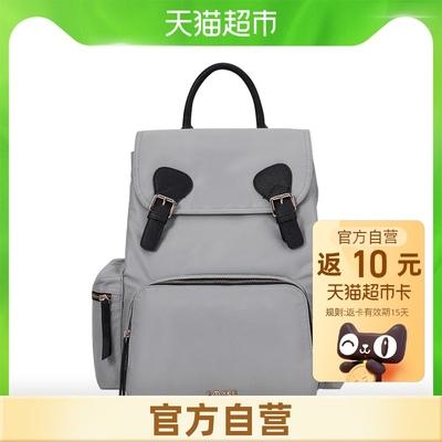 嫚熙妈咪包2021新款时尚多功能大容量手提母婴妈妈外出轻便双肩包