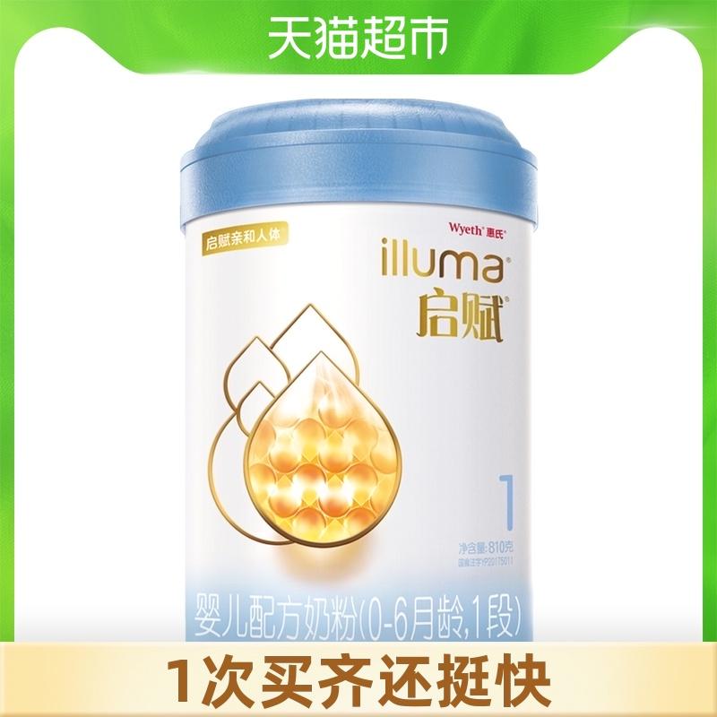 惠氏启赋蓝钻1段婴儿宝宝新生儿初生儿配方奶粉810g*1罐