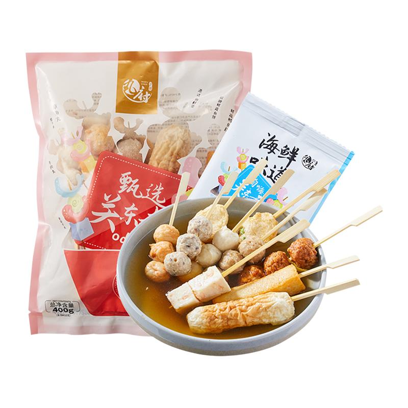 丸府烫捞甄选关东煮400g*2火锅食材丸子组合速食牛肉丸甜不辣