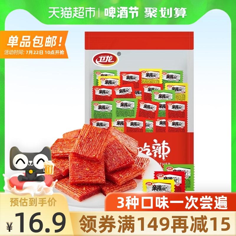 卫龙亲嘴烧3种口味礼包520g辣条