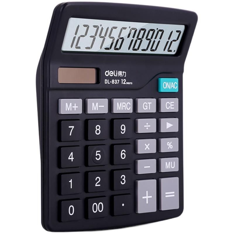 得力837TM计算器大屏语音计算机真人发音12位财务用多功能语音大号按键学生会计银行办公用品