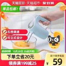 小熊电动打蛋器小型自动奶油打发器手持蛋糕搅拌机家用烘焙打蛋机