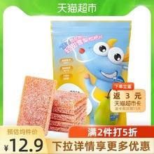 小鹿蓝蓝轻甜雪梨枇杷片宝宝零食枇杷0添加60g×1袋包邮