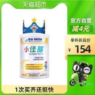 雀巢小佳膳配方粉挑食偏食儿童宝宝婴儿1-10岁400g×1罐