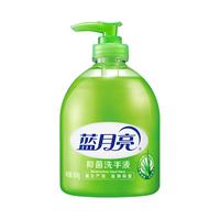 蓝月亮芦荟强效抑菌洗手液滋润保湿不伤手家用促销清洁500g*1瓶