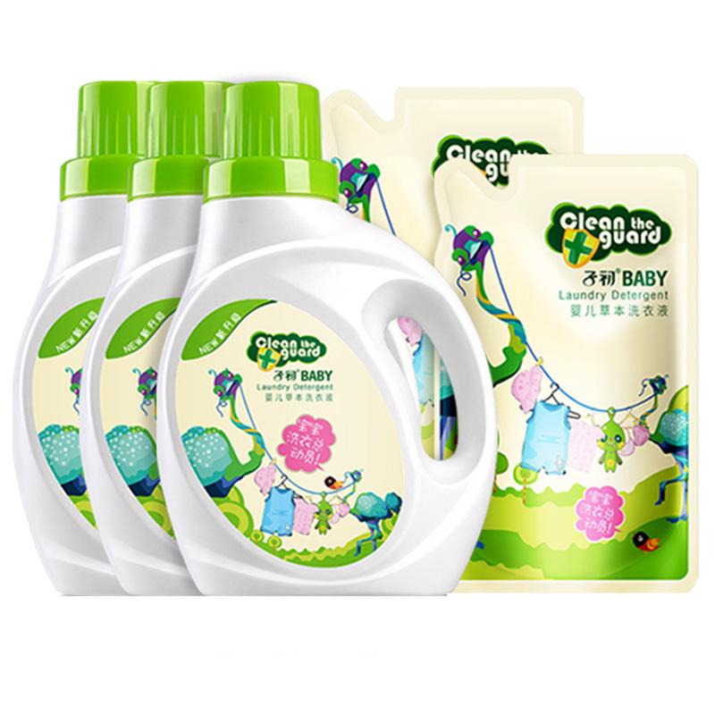 子初宝宝洗衣液婴儿专用4L装新生儿童婴儿专用洗衣液去渍去污