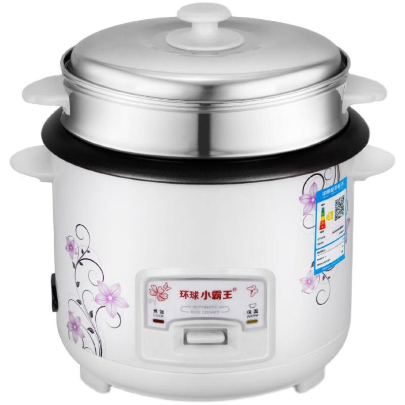 老品牌迷你小电饭锅家用2-8人多功能不粘锅内胆大容量电饭煲两人