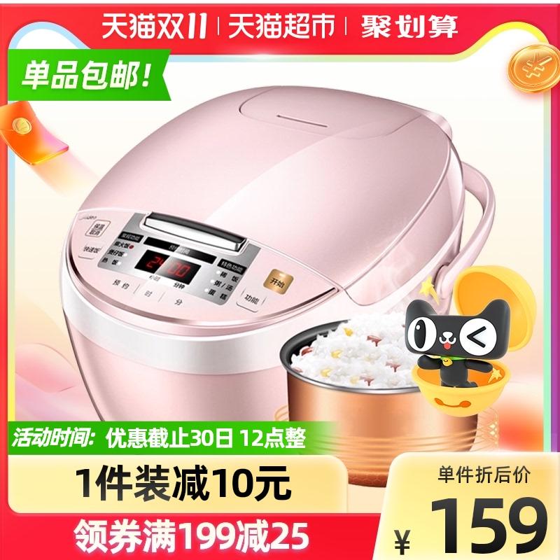美的电饭煲锅3L升智能家用多功能煲汤蒸煮蛋糕2-6人迷你煮饭锅