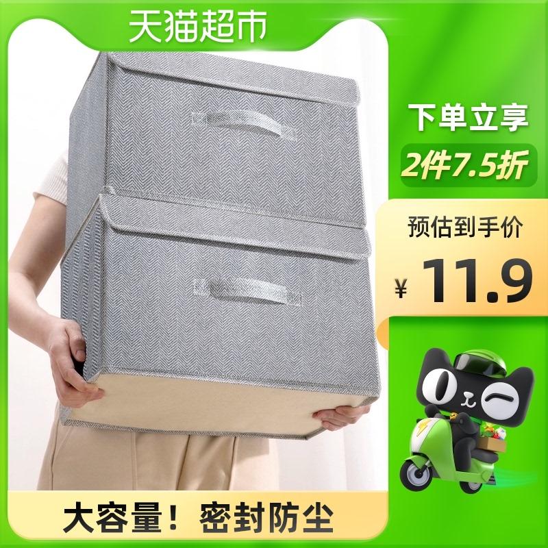 Контейнеры для хранения / Коробки для хранения Артикул 548905758645