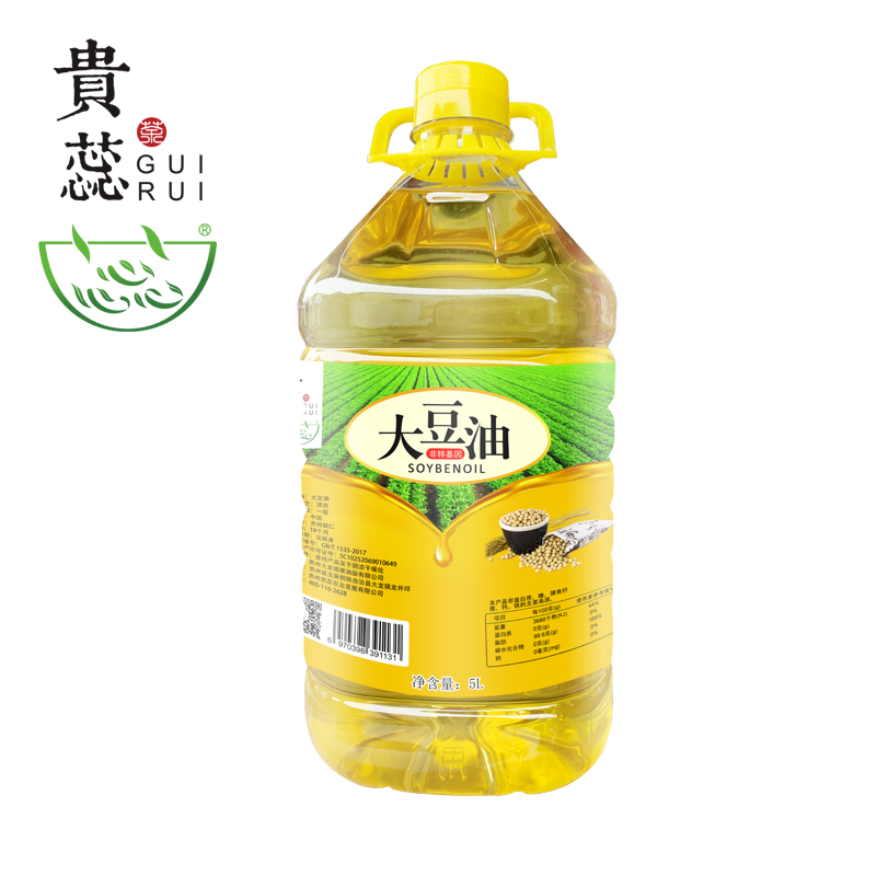 Yinjiang County Fanjing Shanzhen grade I soybean oil 5L packed in 4 barrels full container non genetically modified canteen household cooking oil