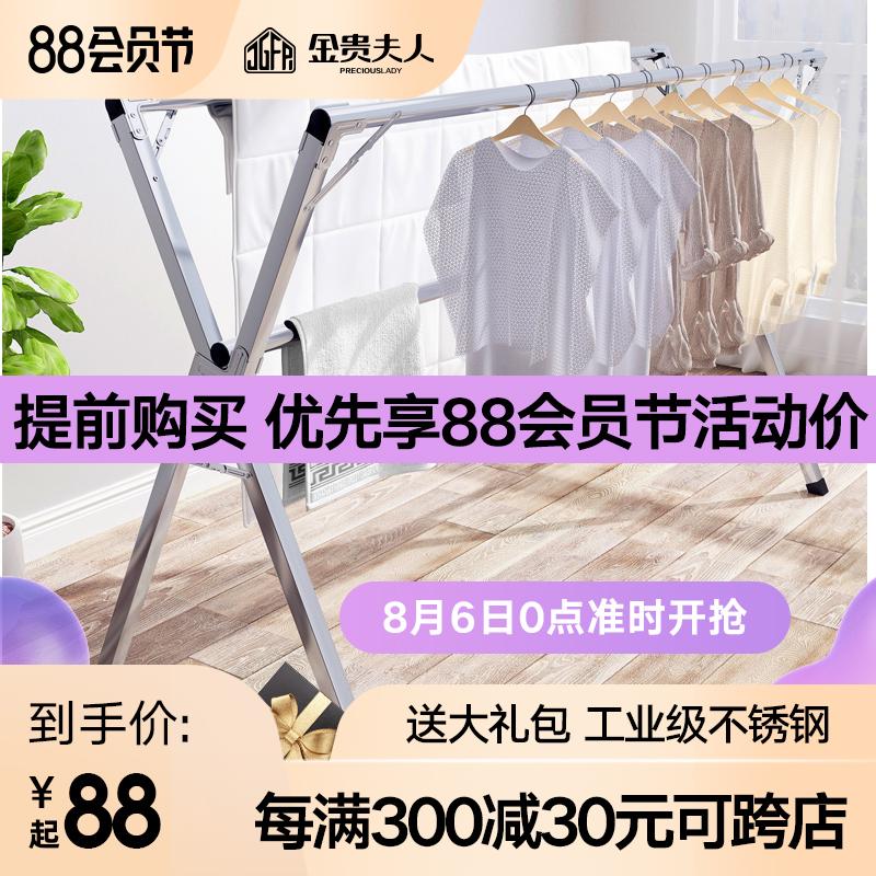 Штанги для одежды / Штанги для сушки белья Артикул 586368714564