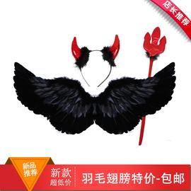 儿童恶魔鬼精灵黑色羽毛翅膀万圣节服装小公主装饰走秀爱神lolita图片