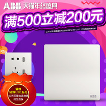 ABB Switch socket Frameless Xuan to Athens White Wall 86 switch panel one open single-control switch AF127