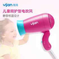 Easy Mini Baby hair dryer small low power low radiation baby hair dryer household foldable DQ2