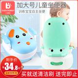 小哈伦儿童马桶坐便器婴儿座女宝宝便盆厕所幼儿小孩男尿盆加大号