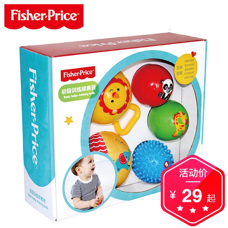Рыболов ребенок сцепление мяч ребенок погремушки мяч ребенок головоломка обучение тактильные впечатления мяч категория игрушка массаж 6-12 месяцы