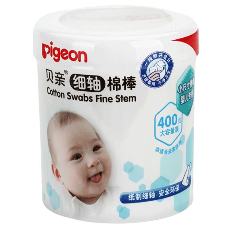 貝親棉簽 嬰兒細軸棉棒新生兒童耳鼻清潔棉花棒400支寶寶棉球