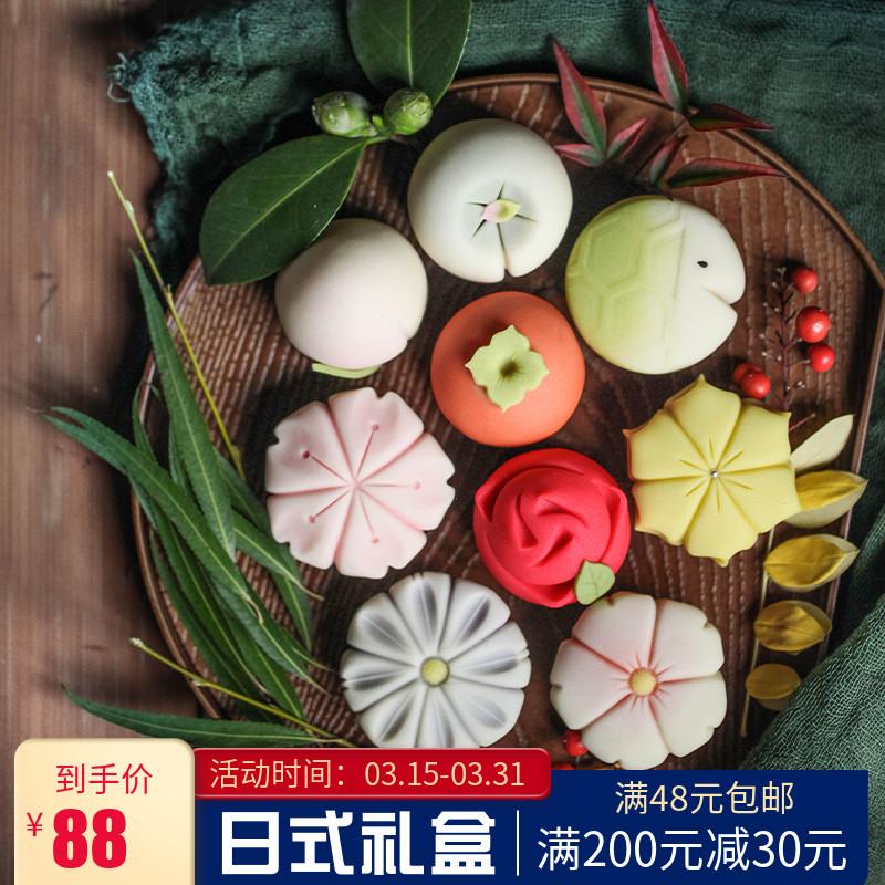 日本和果子宫廷糕点心伴手礼物日式特色茶点�子网红小吃手工甜品