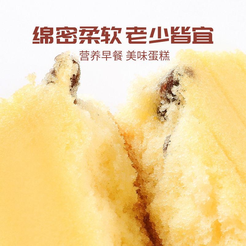 【营养蛋糕】鲜蛋糕早餐食品红豆面包代餐西式糕点点心零食一整箱