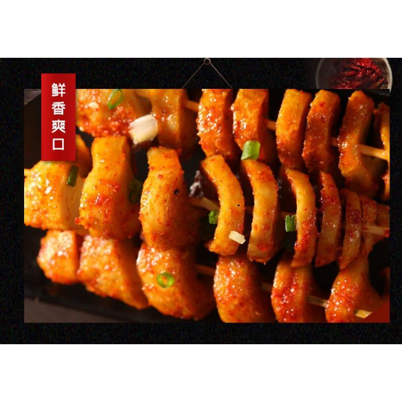 烤面筋香辣烤面筋串辣条豆制品素食麻辣即食面筋休闲零食小吃