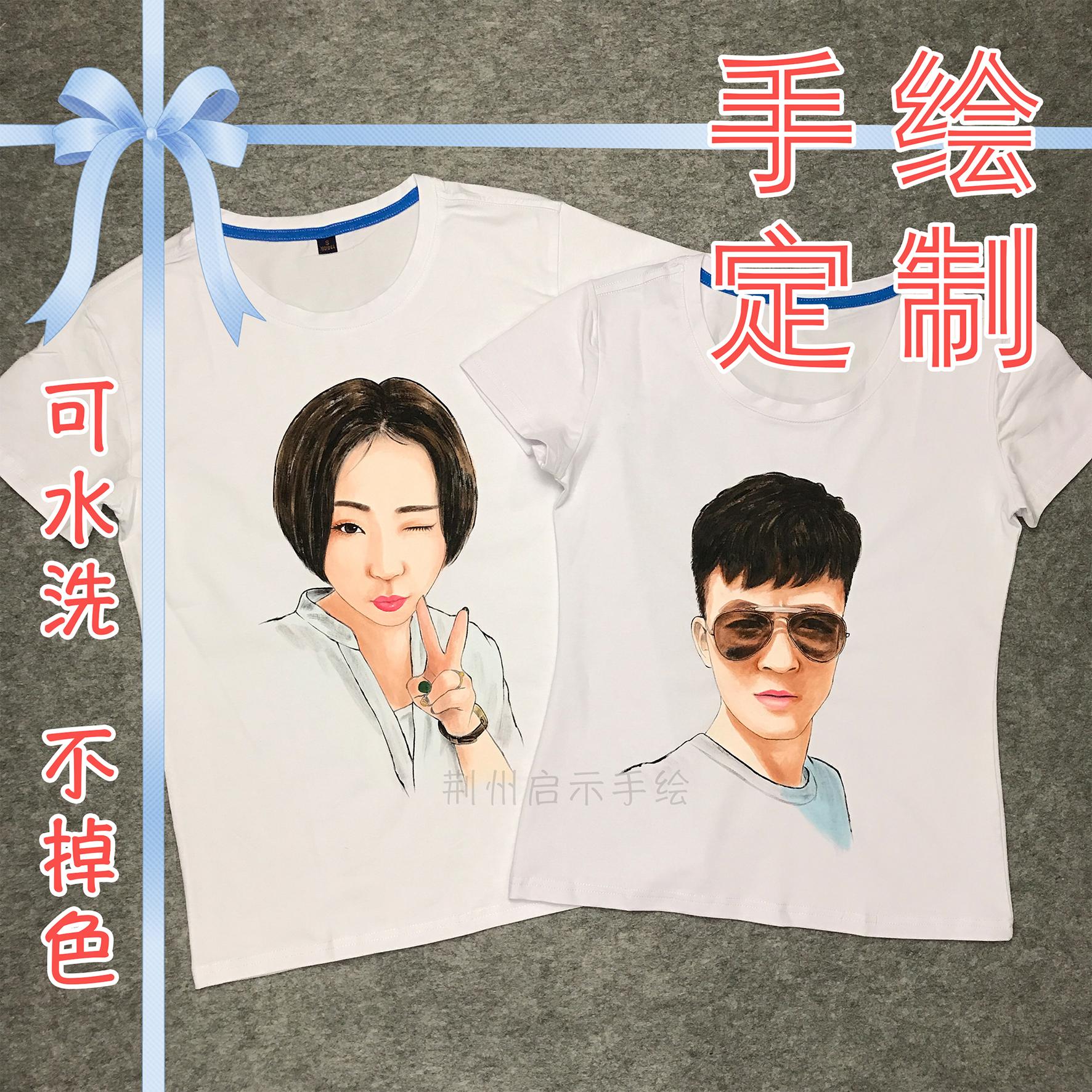 新品Tシャツオーダーメイド手描き落書き画像純綿服男女肖像画Q版カップルセット親子セットプレゼント