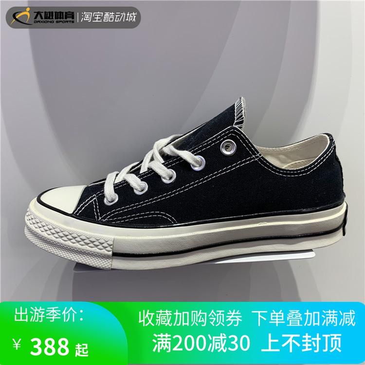 Женские туфли / Мокасины Артикул 605089733761