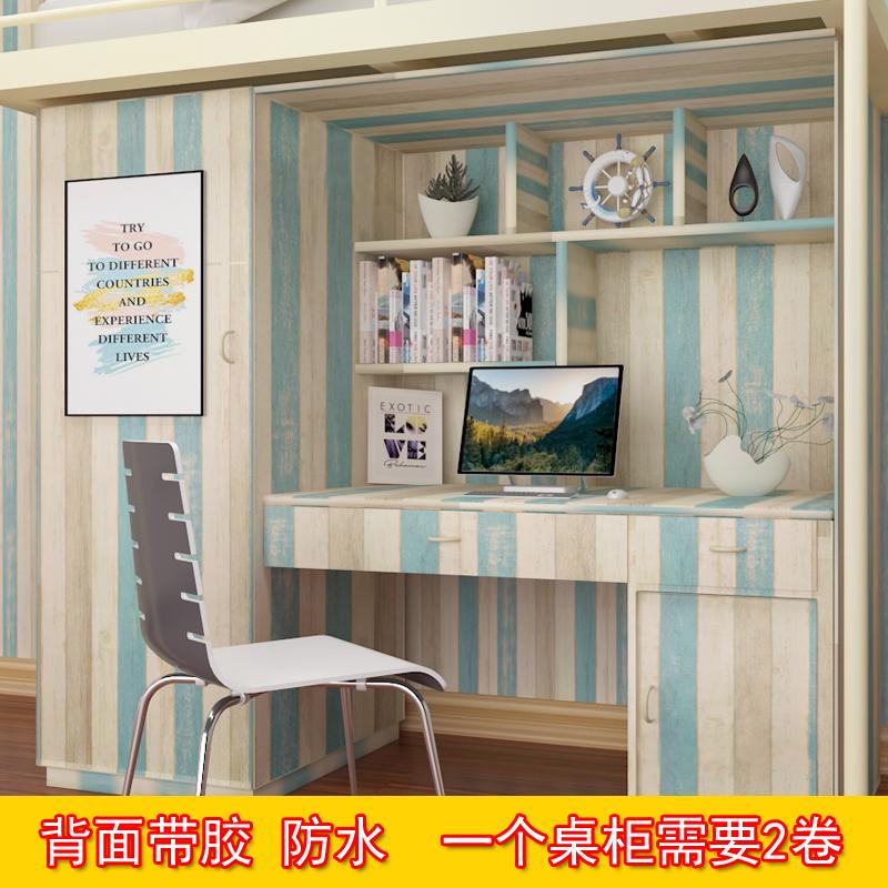 大学生寝室卧室装饰上下铺防水壁纸假一赔三